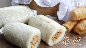 cuisine v馮騁ale 好味道粢飯 親子樂廚 am730