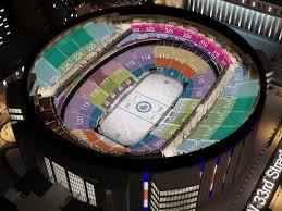 New York Rangers Virtual Venue™ by IOMEDIA