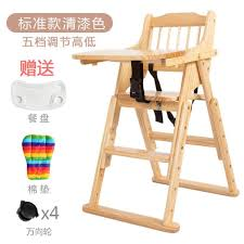 Ihambing Ang Pinakabagong Baby Dining Chair Solid Wood Folding ... Hindoro Handicraft Wooden Folding Chairs Set Of 2 36 Whosale Cheap Solid Wood Chairrocking Chairleisure Chair With Arm Buy Chairfolding Larracey Adirondack Pair Vintage Wooden Folding Chairs Details About Garden 120cm Teak Table 4 Patio Fniture Cosco Gray Fabric Seat Contoured Back Costway Slatted Wedding Baby Cinthia Rocking Gappo Wall Mounted Shower Seats