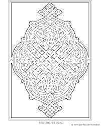 Stylist Inspiration Islamic Art Coloring Pages Mosque Colouring