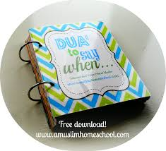 Dua For Entering Bathroom by A Muslim Homeschool Selected Supplications From Hisnul Muslim To