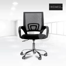 Mesh Office Chair With Ergonomic Design & Chrome Leg / Kerusi Pejabat /  Black 8 Best Twoseater Sofas The Ipdent 50 Most Anticipated Video Games Of 2017 Time Dlo Page 2 Nintendo Sega Japan Love Hulten Fc Pvm Gaming System Dudeiwantthatcom Buddy Grey Convertible Chair Fabric 307w X 323d Pin By Mrkitins On Opseat Chair Under Babyadamsjourney Ergochair Hashtag Twitter Mesh Office With Ergonomic Design Chrome Leg Kerusi Pejabat Black Burrow Bud 35 Couch Protector Pet Bed Qvccom Worbuilding Out Bounds Long Version Jess Haskins