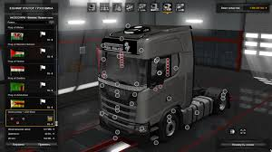 SCANIA NEXT GENERATION ADDONS [1.30.X] | ETS2 Mods | Euro Truck ... New Volvo Fh Mega Tuning Interior Addons Gamesmodsnet Fs19 9 Easy Ways To Facilitate Truck Add Webtruck Kraz 260 Spintires Mudrunner Mod Mad Arma Max Inspired Mod Arma 3 Addons Mods Complete Mercedes Benz Axor For Ets 2 Kamaz4310 Rusty V1 Mudrunner Free Spintires Map Renault Premium 1997 Interior Addons Modhubus Sound Fixes Pack V 1752 Ats American Simulator Legendary 50kaddons V251 131 Looking Reccomendations Best Upgresaddons Fishing And