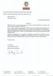 bureau veritas holdings inc grata international