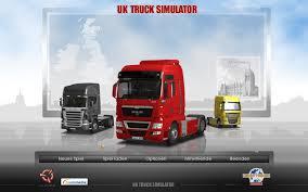 100 Uk Truck Simulator Image 4 UK Mod DB