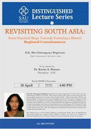 100 Sau 4 SAU South Asian University SAU South Asian University