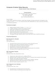 Skills Put Job Resume Skill To On General Awesome Personal Basic Computer Examples Free Sample Good