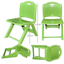 Strong Kids Children Plastic Folding Chair, Only £7.99 ... Set Of Two Plastic Folding Chair Green Buy Online At Best Prices In India On Snapdeal Free Shipping Chairs Stacking Hercules Series 650 Lb Capacity Burgundy Fan Back Seletti Folding Chair Studio Jobblow Hotdog Metal And Rhino Childrens Brown As Low 899 4 White Ofm 800 16 Stand Support Display Pvc Premium Beige Advantage Poly Ding Height Ppfcwhite