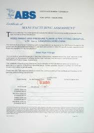 bureau of shipping abs hebei haihao pipe fitting approved quality certifications china