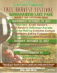 Best Pumpkin Picking In South Jersey by Fall Harvest Fest In Manahawkin Jersey Family Fun