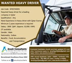 Required Heavy Driver For A Leading Company In Qatar | Anush Consultants Requirements For Overseas Trucking Jobs Youd Want To Know About Truck Driving Jobs In Canada Youtube Dump Driver Salary Rivigo Is Helping The Indian Truckdriving Industry Out Of A Jam Traing Of Light For Saudi Arabia Job 10 Best Cities Drivers The Sparefoot Blog Tips Felons Seeking Salesmen Opportunity 2018 Heavy Highest Paying Driving In Australia Resource A Less Lonely Road Lauren Pond Photography