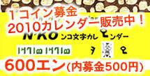 aspirateur de fum馥 cuisine recycle mart npo法人ダンカダンカ