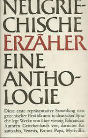Kã Che Kaufen Sofort Lieferbar Anthologie Belletristik Bücher Kaufen Ebay