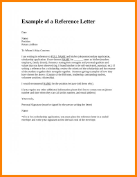 Reference letter format of small 6 ready visualize – frazierstatue