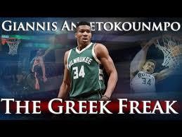 Giannis Antetokounmpo The Greek Freak