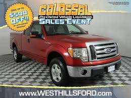Pre-Owned 2010 Ford F-150 Lariat 4WD SuperCab 145