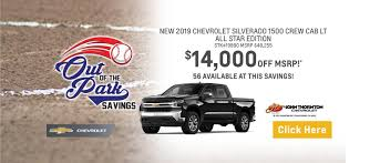 100 Craigslist Atlanta Ga Cars Trucks Chevrolet Dealer Near GA John Thornton Chevrolet