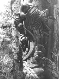 The Little Dragon Detail Carved Into A Column At Sepulcher Of Emperor Minh Mang