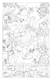 Math Hidden Picture Printable Worksheets Hard Puzzles Printables For Preschoolers Holiday Crafts Kids New Year Eve
