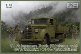 100 Japanese Truck 917t IBG Models 72060 2018