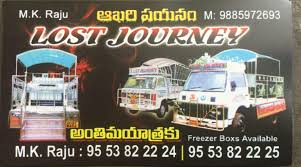 100 Freezer Truck Rental Top 5 Dead Body Box On Hire In Visakhapatnam Best
