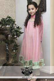 Satrangi Eid Dresses 2015 For Child