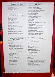 the dining room menu menu for room jonesborough picture tn