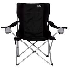 You Can Buy A Heated Folding Chair From Amazon | Better ...
