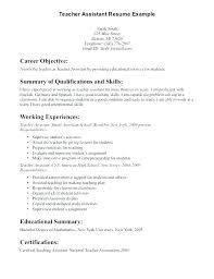 Teaching Assistant Position Resume Example Resumes For Teachers Objective Teacher Objectives