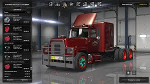 MACK RS-700 RUBBER DUCK ONLY 1.27 [UPDATE+] TRUCK MOD - ETS2 Mod Used Ford Transit 350 Mwb Skip Truck Only 118k In Lichfield For Tnl Kenya On Twitter Special Offer This Exuk Mercedesbenz 2006 Freightliner Cl120 Sleeper Tractor Truck Sales Less Vnl Shop V14 127 Templates The Only Burger Read All About Completely Customized 1948 Chevy Pickup 2007 Tandem Mack Rs700 Rubber Duck Only Update Truck Mod Ets2 Mod Thanks Schneider Guy Manages To Hit My A Near Cc Capsule 1972 Dodge D200 Fuselage Driving Erbs New Prostar With Allison Tc10 News Classic Buyers Guide Ramongentry