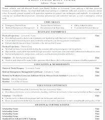 Pediatric Dentist Resume Samples Sample Dental Resumes Medical Template General Lab Technician Professional Summary Assistant Templat