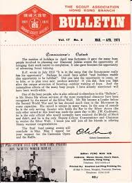 fess馥 au bureau 1971 bulletin no 2 the scout association hong kong branch by