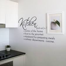 Wall Art Definition Of Kitchen In Cursive Font
