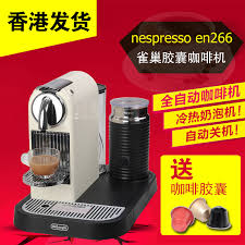 Buy Nestle Capsule Coffee Machine Automatic Capsules Nespresso En266 Imported Foam Hit Home In Cheap Price On Malibaba