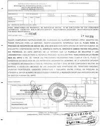 Beca Almater Medicina FundacionUABC