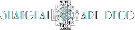 deco typography history world congress history shanghai deco