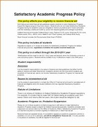 Academic Probation Financial Aid Appeal Letter Awesome 12 Academic