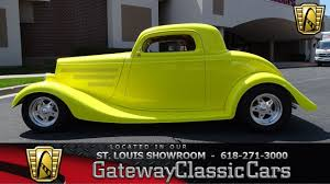1934 Ford Coupe Stock #7688 Gateway Classic Cars St. Louis Showroom ... Smartbuy Car Sales Used Cars St Louis Mo Dealer 1948 Chevrolet 3100 5 Window 4x4 Stock 6996 Gateway Classic Showroom Contact Utility Truck Service Trucks For Sale In Missouri Waldoch Custom Sunset Ford 1987 S10 4x4 Show For Sale At Don Brown Serving Florissant Arnold 7721 1959 Thunderbird Old 1934 Coupe 7688 Tesla Wins Legal Battle Over Licenses To Sell Cars New 2018 Transit Connect