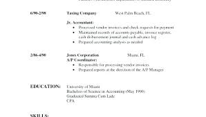 Resume For Part Time Job Sample High School Student With No Experience