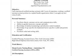 Cna Sample Resume Nursing Aide And Assistant Samples