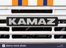 Badge Of Truck KAMAZ And Sticker Orange-blue Stripes Of Emercom Of ... Truck Decal Vector Graphic Abstract Racing Stock Royalty Badge Of Truck Kamaz And Sticker Orangeblue Stripes Emercom Product 2 Hemi 57 Liter Ram Stripe Dodge Vinyl This Hot On My Funny Warning Sticker Fart True Women Use 3 Pedals Woman Driver Etsy 2019 White 4x4 Mountain Car For Jeep Pickup D Yin Yang Vinyl Decal Chinese Symbol Ying Taijitu Vintage Car Motor Vehicle Free Commercial Clipart Boston Celtics Decal Window Sticker Nba New Work Album Imgur Carson Mchone Delivery Free Image
