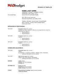 MADbudget Spanish CV Template