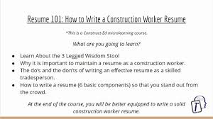 100 How To Construct A Resume Basic Components Of A Ion Worker Ed