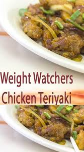Weight Watchers Pumpkin Mousse Points by 25 Best Ideas About Weight Watchers Magazine On Pinterest
