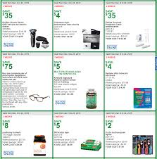 Canadian Freebies, Coupons, Deals, Bargains, Flyers ...