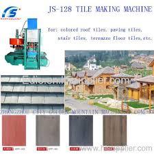 cement roof tile and floor tile press machine js 128 manufacturer