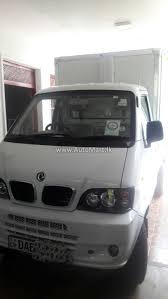 AutoMart.lk | Registered (Used) Other Desk Freezer Truck For Sale At ... Automartlk Ungistered Recdition Mitsubishi Freezer Truck 2001 Ford F250 China Dofeng 3 Ton Refrigerator With High Quality Jac 4m2m Mini Refrigerated Truck Freezer Body For Sale View Product Details From Doyang Yalian Tools Co Ltd On Soac Portable Mute Design Dualcore Mini Auto Fridge Home Travel Car Registered Used Other Desk At 2015 Volkswagen Caddy Maxi 16 Tdi Van Isuzu Elf Freezer Truck 2012 In Japan Yokohama Kingston St Products Jack Frost Freezers Jac Refrigerated Body For Sale Buy Truckjac Promotional Food Truckbest Trailer Salechina Food Cart Used 2007 Intertional 4300 Reefer For Sale In New Jersey