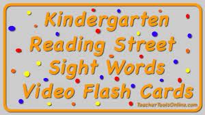 Student Sight Word Flashcards Clipart