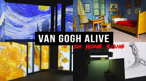 Van Gogh Alive In Hong Kong