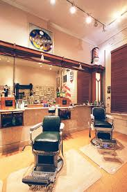 the king of the barbershop resurgence inc com